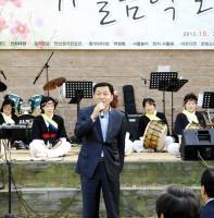 안산문화원 가을음악회(10.31)