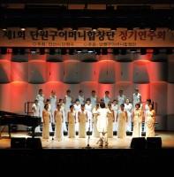 제1회 단원구 어머니합창단 정기연주회(11.29)