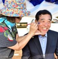 제2회 신길동 낭만정원 축제(09.28)