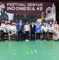 인도네시아 문화페스티벌(07.29)
