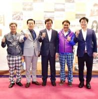 안산시호남향우회 2018 열린음악회(10.09)