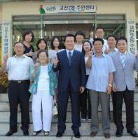 고잔2동 풀뿌리 현장회의(9.1)