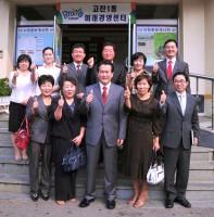 고잔1동 풀뿌리 현장회의(9.15)