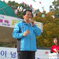 고잔2동 체육대회(10.24)