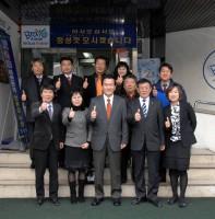 풀뿌리 현장회의 선부3동(12.08)