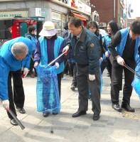 봄맞이 국토 대청결운동(2010.3.19)