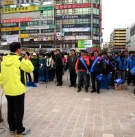 25시 광장 국토 대청결운동 (04.29)