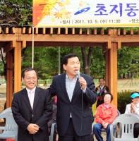 초지동 경로위안잔치10.05)