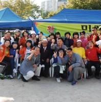 초지동 체육대회 및 경로잔치(10.12)