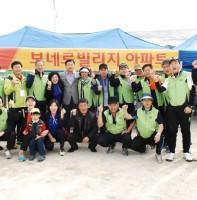 호수동 체육대회(10.19)