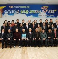 2014년 주민과의 대화_초지동(01.10)