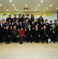 2014년 주민과의 대화_호수동(01.14)