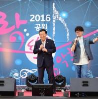 초지동 2016 공원 락 음악회(07.02)