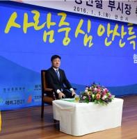 제23대 양진철 부시장님 취임식 (01.05)