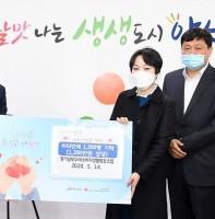 경기남부두레소비자생협 후원품 전달식(05.14)
