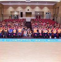 제30회 경기도생활체육대축전 자원봉사자 발대식(09.19)