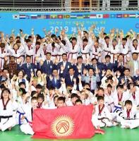 제2회 안산컵 국제 친선 태권도 대회(07.07)