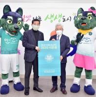 안산그리너스FC 시즌권 1호 구매 행사(03.18)