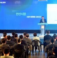 신안산선 복선전철 민간투자사업 착공식(09.09)
