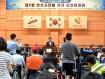 제9회 안산시장배 전국 보치아대회(08.22)