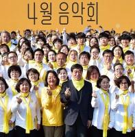 천명의 소리 진실의 꽃이 핀다 4월 음악회(04.13)