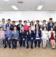 안산내일보호작업장 개소식(07.10)