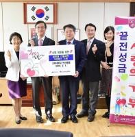 고려대학교 안산병원 설명절 후원품 전달식(02.01)