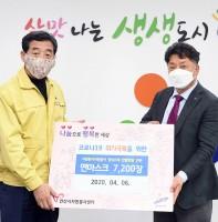코로나19 극복을 위한 안산시 자원봉사센터 수제 면 마스크 전달식(04.06)