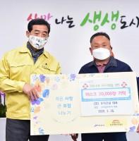 우덕실버케어 이사장 코로나19 대응 후원품 전달식(03.26)