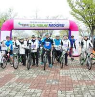 제6회 안산 시화나래 자전거대축전(04.21)