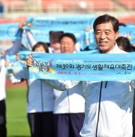경기도 생활체육대회 홍보영상 촬영(09.24)
