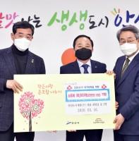 안산도시개발 코로나19 확산 방지 후원품 전달식(03.16)