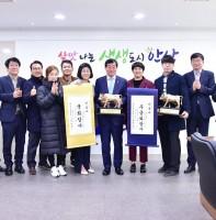2019 설날장사 씨름대회 우승 봉납식(02.11)