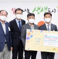 코로나19 극복을 위한 메인비즈 반월지회 후원품 전달식(05.11)