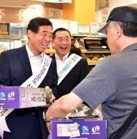 고잔이마트 대부포도 판촉 및 홍보행사(08.30)