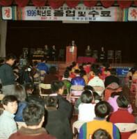 한국선진학교 졸업식