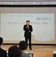 경기개발연구원,중부일보 주최 다문화정책토론회(05.23)