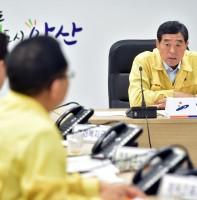 태풍 대비 대책 회의(09.05)