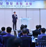 스마트허브경영자협회 경영혁신 조찬모임(09.02)