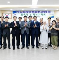 안산시 남북교류협력 및 평화통일기반 조성위원회 위원 위촉식(06.24)