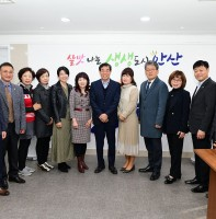 부동산중개업협회 임원진 간담회(11.12)