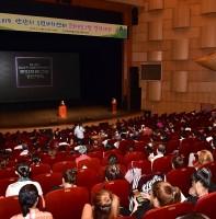 2019년 주민자치 문화프로그램 경연대회(09.05)
