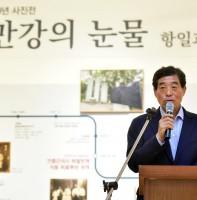 고려인마을 홍보 사진전 두만강의 눈물 그리고 150년(09.03)