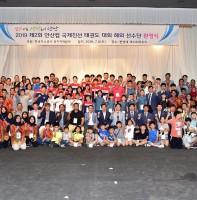 제2회 안산컵 국제친선태권도 대회 해외선수단 환영만찬회(07.06)