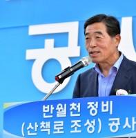 반월천 정비공사 착공식(07.04)