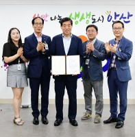 2019 전국 기초단체장 매니페스토 우수사례 경진대회 최우수상 수상(07.31)