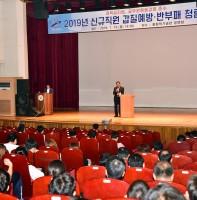 전직원 청렴교육(07.15)