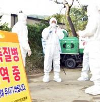 돼지열병 방역초소 현장점검 및 격려(09.30)