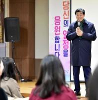 2019년 신규 공무원 행복 워크숍 격려 방문(11.20)