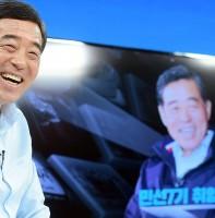취임 1주년 특별방송 시민과함께하는 안산아재 공감토크(07.02)